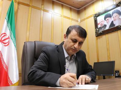 پیام تبریک فرماندار رشت به مناسبت ۱۲ فروردین روز جمهوری اسلامی ایران