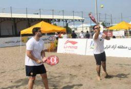 مسابقات لیگ برتر تنیس ساحلی کشور در منطقه آزاد انزلی آغاز شد